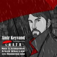 Amir-Keyvand-Chatr