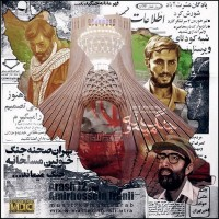 Arash-J2-Jang-Mimone-(Ft-Amirhossein-Iranii)