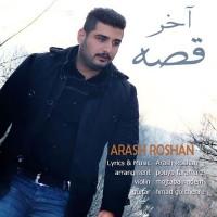 Arash-Roshan-Akhare-Ghesse