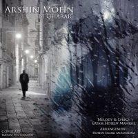 Arshin-Moein-Bi-Gharar