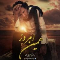 Arya-Hamin-Emruz
