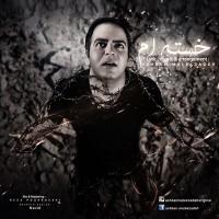 Ashkan-Malekzadeh-Khasteam