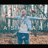 Ashvan-Hanoozam-Mishe