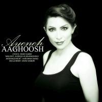 Ayeneh-Aaghoosh