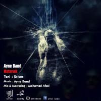 Ayne-Band-Matarsak