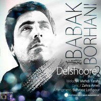 Babak-Borhani-Delshoore-2