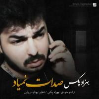 Behzad-Pax-Sedat-Nemiad