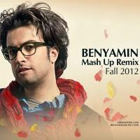 Benyamin-Mashup-Remix