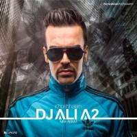DJ-Ali-A2-Halam-Khobe