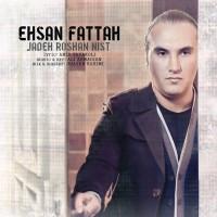 Ehsan-Fattah-Jadeh-Roshan-Nist