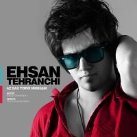 Ehsan-Tehranchi-Az-Bas-Toro-Mikham