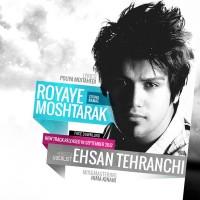 Ehsan-Tehranchi-Rooyaye-Moshtarak