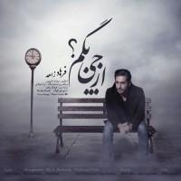 Farhad-Zahed-Az-Chi-Begam