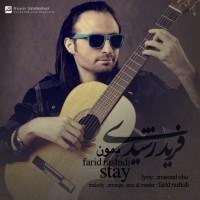 Farid-Rashidi-Bemoon