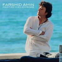 Farshid-Amin-Mastam-Man-Emshab