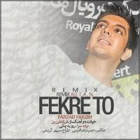 Farzad-Farzin-Fekre-To-(DJ-Aliian-Remix)
