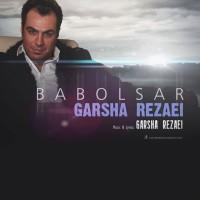 Garsha-Rezaei-Babolsar