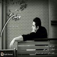 Hadi-Norouzi-Halam-Bedoone-To
