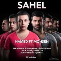 Hamed-Sahel-(Ft-Mohsen)