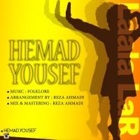 Hemad-Yousef-Laala-Lar
