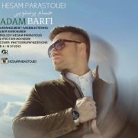 Hesam-Parastouei-Adam-Barfi