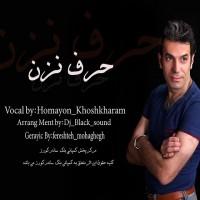 Homayon-Khoshkharam-Harf-Nazan