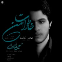 Hossein-Nasrollahi-Tekrari