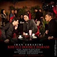 Iman-Ebrahimi-Kheili-Dooset-Daram