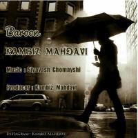 Kambiz-Mahdavi-Baroon