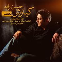 Kiarash-Hasanzadeh-Boghz