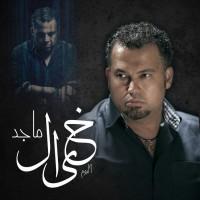 Majed-Eteraf
