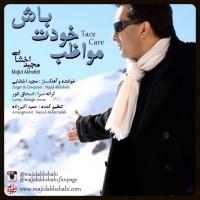 Majid-Akhshabi-Movazebe-Khodet-Baash