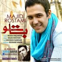 Majid-Rostami-Ba-To