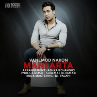 Mani-Arta-Vanemood-Nakon