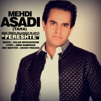 Mehdi-Asadi-(Taha)-Fereshteh