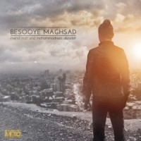Mehdi-MD1-Be-Sooye-Maghsad-(Ft-Mohammad-Reza-Alizadeh)