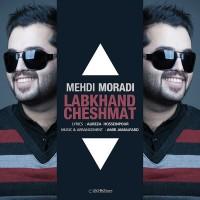 Mehdi-Moradi-Labkhande-Cheshmat