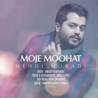 Mehdi-Moradi-Moje-Moohat