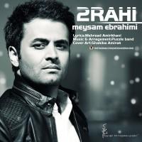 Meysam-Ebrahimi-Dorahi-(Puzzle-Band-Radio-Edit)