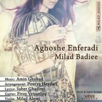 Milad-Badiee-Aghoshe-Enferadi
