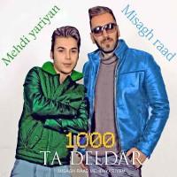 Misagh-Raad_Mehdi-Yariyan-1000-Ta-Deldar