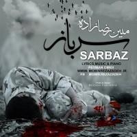 Mobin-Rezazadeh-Sarbaz