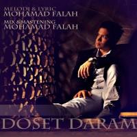 Mohammad-Fallah-Doset-Daram