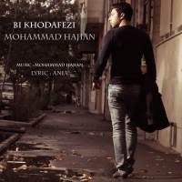 Mohammad-Hajian-Bi-Khodahafezi