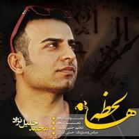Mohammad-Khalil-Nezhad-Lahzeha