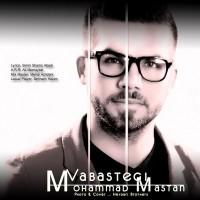 Mohammad-Mastan-Vabastegi