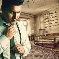 Mohammad-Setayesh-Hanoozam
