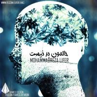 Mohammadreza-Lifer-Halemon-Bad-Nist
