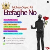 Mohsen-Seyed-Ali-Etefaghe-No
