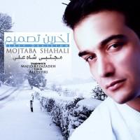 Mojtaba-Shahali-Akharin-Tasmim